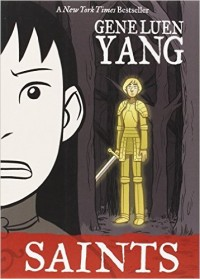 Saints by Gene Luen Yang