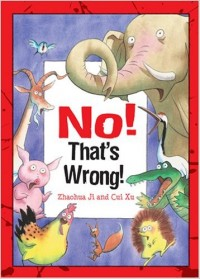 No That's Wrong by Zhaohua Ji