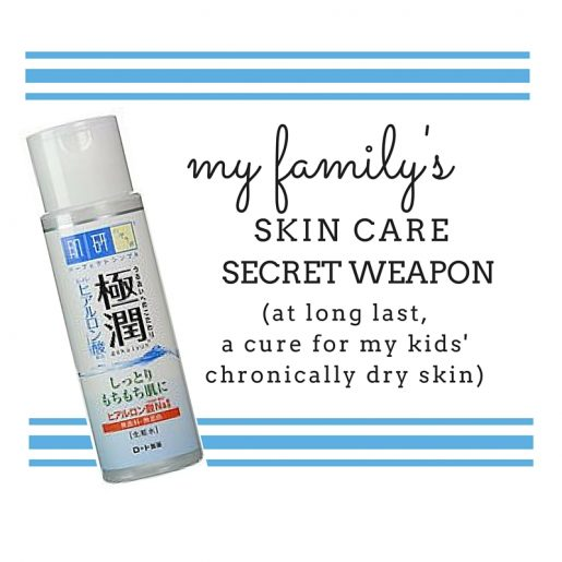 My Family's Skin Care Secret Weapon | Here in the Bonny Glen