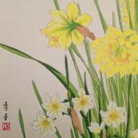 Narcissus by Nishimura Hodo